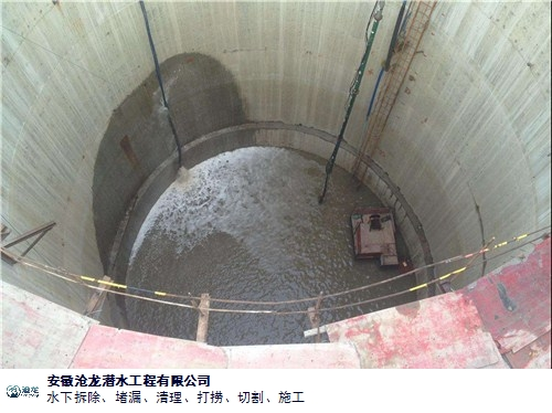 滁州水下沉井下沉 真诚推荐 安徽省沧龙潜水工程供应