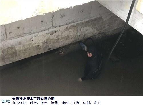 五河专业沉井基础 服务为先 安徽省沧龙潜水工程供应