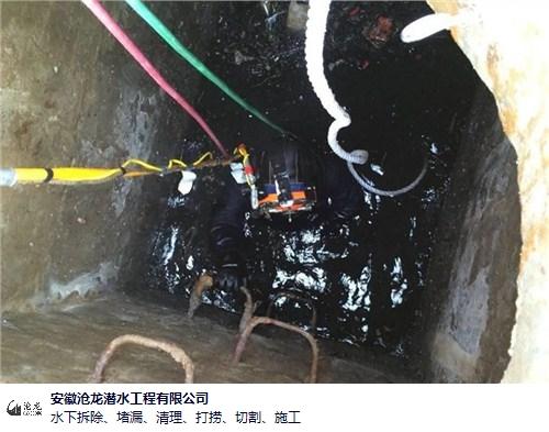 上海潜水切割作业 真诚推荐 安徽省沧龙潜水工程供应