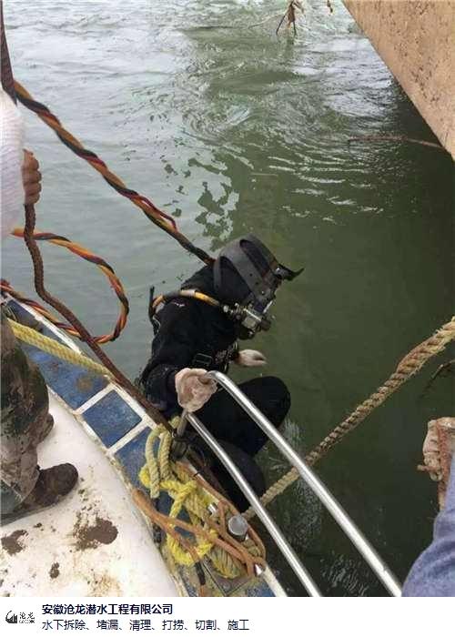 上海潜水切割队伍 真诚推荐 安徽省沧龙潜水工程供应