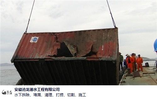 浙江蛙人潜水救援作业 诚信经营 安徽省沧龙潜水工程供应