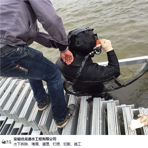 上海深水维修作业 卓越服务 安徽省沧龙潜水工程供应
