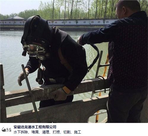 无锡水下救援 卓越服务 安徽省沧龙潜水工程供应
