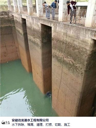 上海水下切割价格 值得信赖 安徽省沧龙潜水工程供应