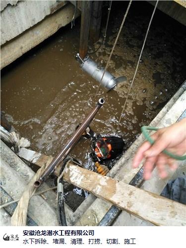 四川潛水焊接公司 歡迎來電 安徽省滄龍潛水工程供應