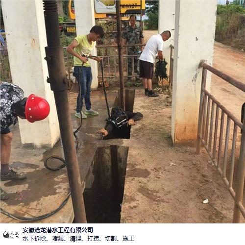 上海水下切割24小时 欢迎来电 安徽省沧龙潜水工程供应