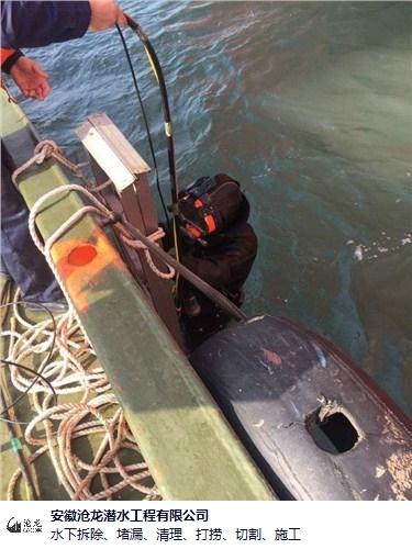 上海水下救援24小时 真诚推荐 安徽省沧龙潜水工程供应