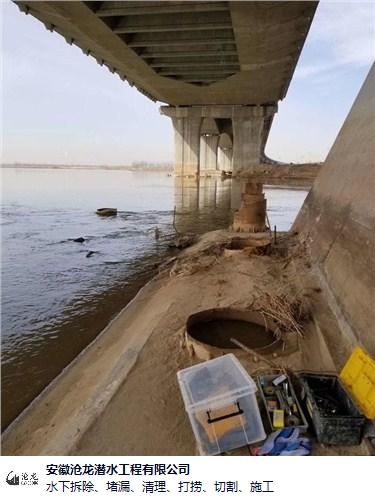 北京救援免费咨询 服务为先 安徽省沧龙潜水工程供应
