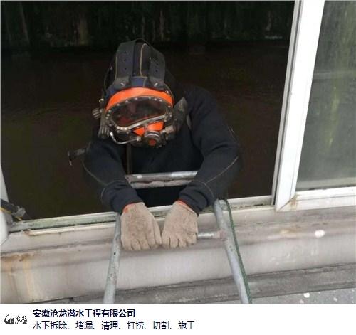 镇江正规水下封堵工程 真诚推荐 安徽省沧龙潜水工程供应