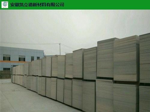 凯立德新型中空塑料建筑模板行业发展 安徽凯立德新材料供应