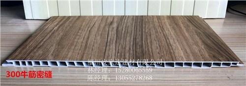 怎么挑选一款好的福建木塑集成墙面?