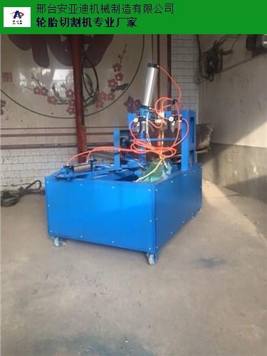 安徽大型废旧轮胎切割机哪家专业 邢台安亚迪机械制造供应