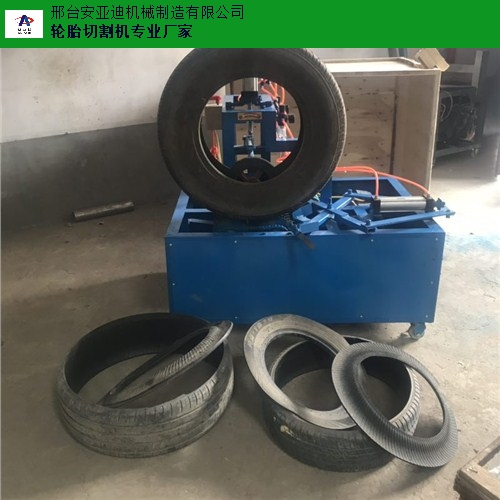 四川小型废旧轮胎切割机,轮胎切割机