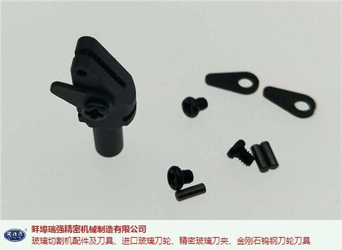 南京进口钨钢轴刀架代加工 来电咨询 蚌埠瑞强精密机械制造供应