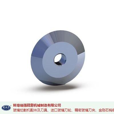 上海高渗透刀轮厂家直销 诚信为本 蚌埠瑞强精密机械制造供应