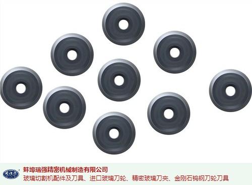 上海镶合金刀轮加工制造 抱诚守真 蚌埠瑞强精密机械制造供应