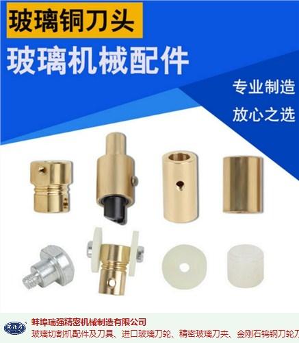 贵州铜套 创造辉煌 蚌埠瑞强精密机械制造供应