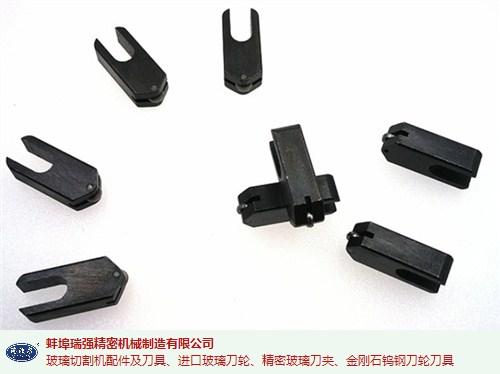 合肥玻璃直线刀架 值得信赖 蚌埠瑞强精密机械制造供应