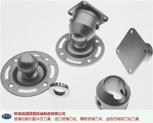 台州360度支架底座 信息推荐 蚌埠瑞强精密机械制造供应
