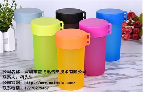 北斗塑膠(深圳)有限公司