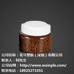 北斗塑胶(深圳)有限公司