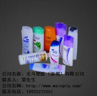 pp塑料洗滌用品瓶北斗供