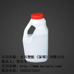 南海塑料容器批发厂家 北斗供