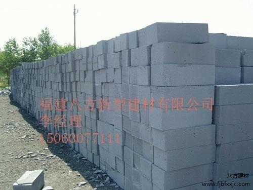 福建八方新型建材有限公司