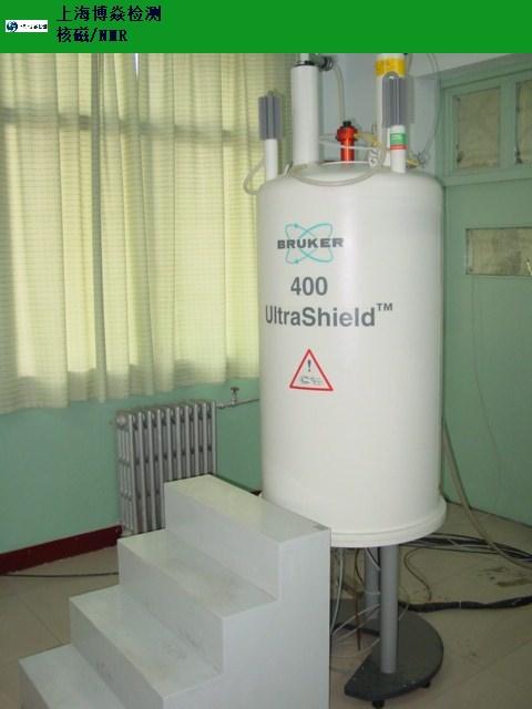 上海C谱NMR检测H谱,NMR检测