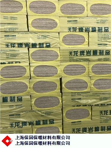 上海龙牌岩棉要多少钱 保园供