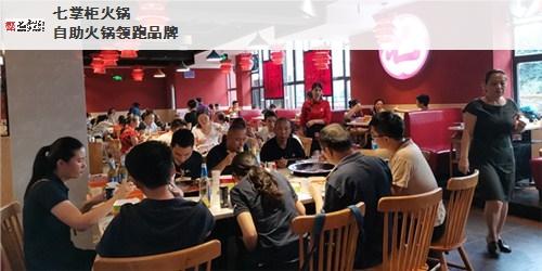 青海火锅食材超市费用 客户至上「成都香乐汇餐饮管理供应」