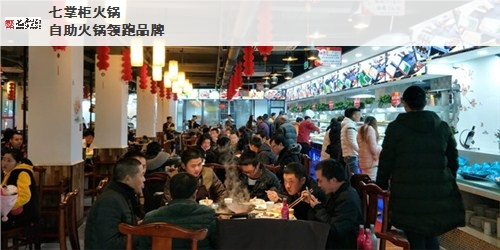 眉山知名七掌柜生产厂商 欢迎来电「成都香乐汇餐饮管理供应」