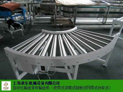 镇江板链输送机生产线输送带传送带 诚信为本 上海承乐机械设备供应
