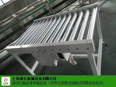 浙江专业滚筒输送机输送带传送带生产线设备,滚筒输送机输送带传送带生产线