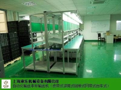 金山区输送机检测台传送带输送带 信息推荐 上海承乐机械设备供应