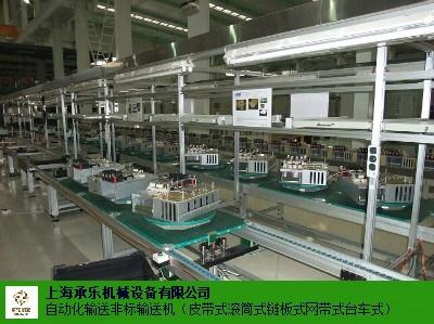 芜湖总装线倍速链输送机生产线传送带