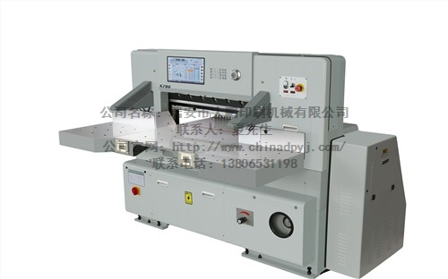 computer hydraulic guillotine---  Ruian Dapeng Printing Machinery Co., Ltd.