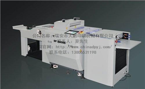 瑞安市大鹏印刷机械有限公司