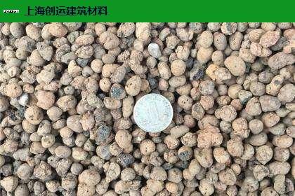 进口上海陶粒生产厂家厂家供应,上海陶粒生产厂家