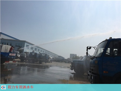 河南专业洒水车采购 程力专用汽车供应