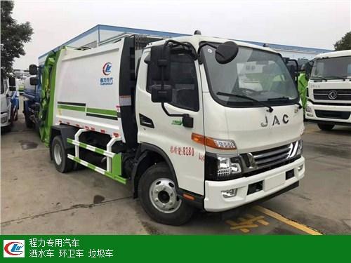 陕西小型垃圾车 程力专用汽车供应