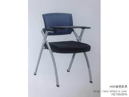 销售上海带写字板培训椅翰思学校家具