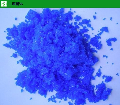茂名三水硝酸铜工业级 客户至上「上海黛远精化供应」