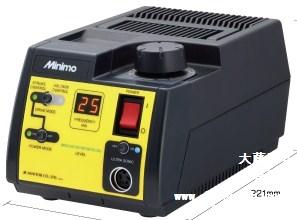 minimo超音波研磨机与电动手持机套装: