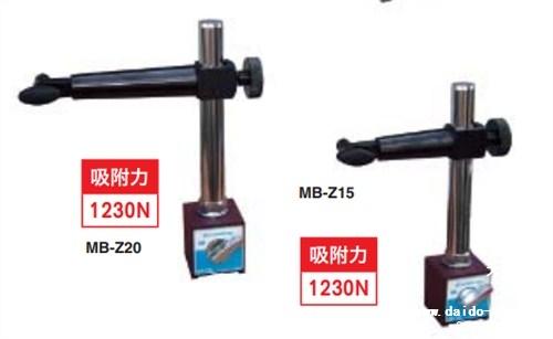 上海大藤机电有限公司