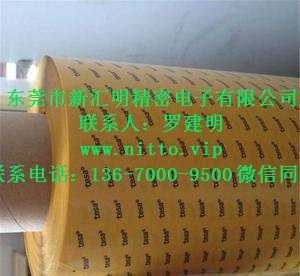 供应东莞tesa70415TESA德莎胶带直销新汇明供