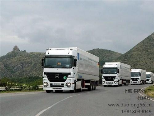 提供上海松江区同城搬家、搬场,长途搬家、搬场,多隆供