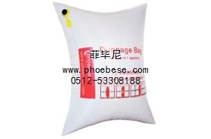 菲毕尼实业(上海)有限公司