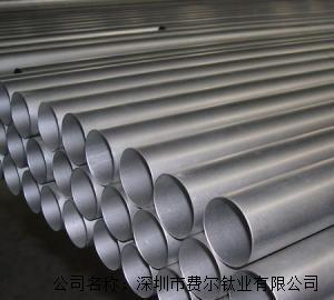 钛合金管-深圳市费尔钛业有限公司