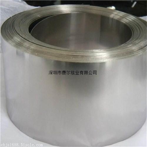 深圳市费尔钛业有限公司